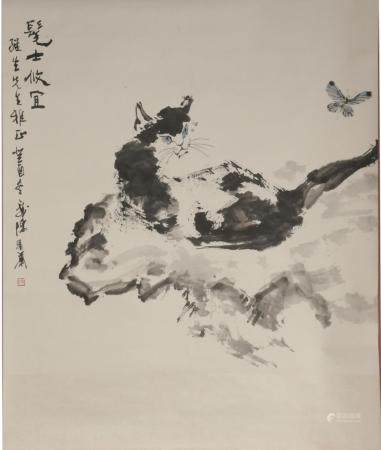 CHINESE PAINTING WITH CAT, CHEN RUIKANG