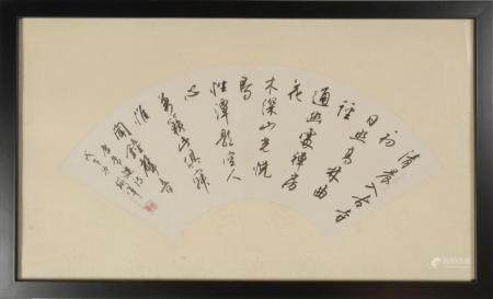 CHINESE CALLIGRAPHY FAN BY TIE JUN