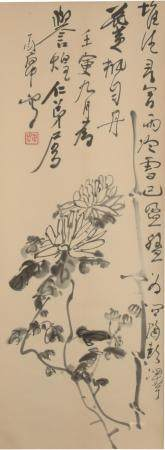 CHINESE PAINTING BY DING YANYONG AND DEDICATED TO YUHUANG