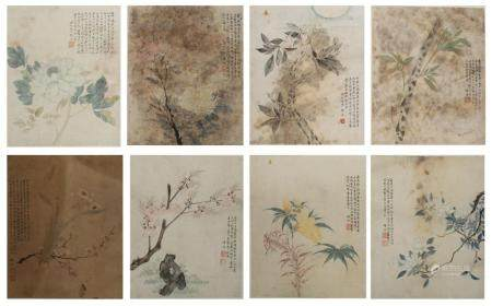 CHINESE SET OF 8 ALBUM PAINTINGS, YUN BIN
