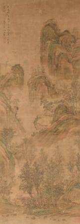 CHINESE LANDSCAPE PAINTING, ATTRIBUTED TO WANG HUI