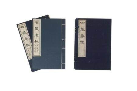 6 VOLUMES OF XI ZANG ZOU SHU