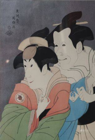 Geisha. Reproduction. 30x20cm