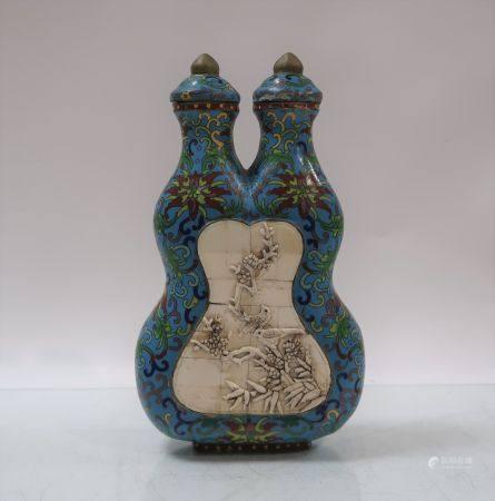 Vase en cloisonné. Chine, travail moderne. Hauteur 27cm