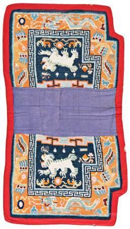 Tibet Horse Cover