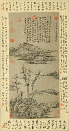 CHINESE LANDSCAPE & CALLIGRAPHY PAINTING OF YUN LIN
