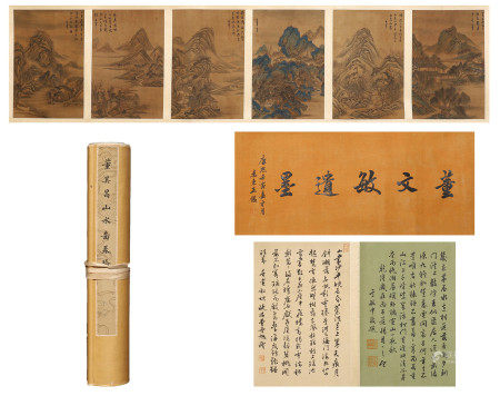 CHINESE HANDSCROLL PAINTING OF MOUNTAIN VIEWS & CALLIGRAPHY