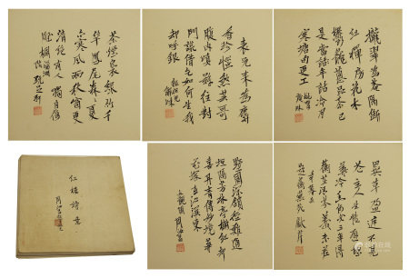 CHINESE PAINTING ALBUM OF CALLIGRAPHY BY ZHOU RUCHANG