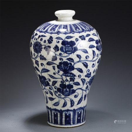 CHINESE BLUE AND WHITE PORCELAIN FLOWER VASE