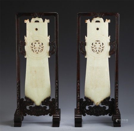 A PAIR OF CHINESE ANCIENT JADE CARVED TABLE SCREEN