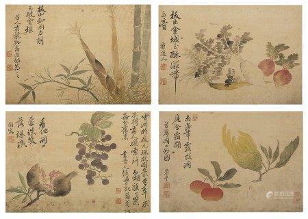 清 恽寿平(传,1633-1690) 蔬果图