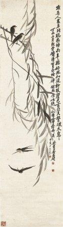 吴昌硕(1844-1927) 柳燕图