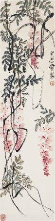 齐白石(1863-1957) 紫藤