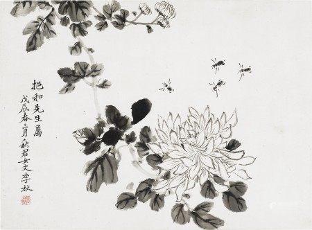 李秋君(1899-1973)  菊花蜜蜂