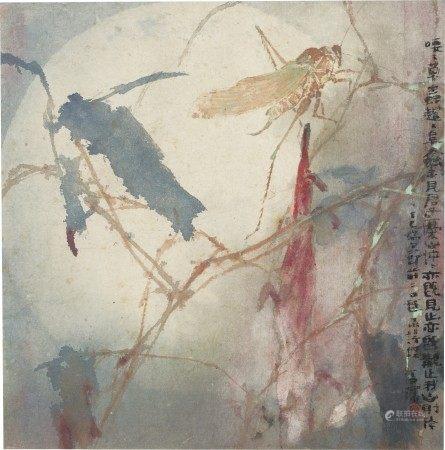 杨善深(1913-2004)  蚱蜢