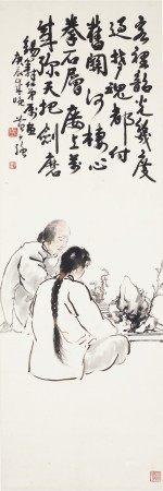 黄少强(1901-1942)  长幼修正