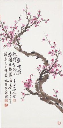 林谋秀(20世纪) 梅花