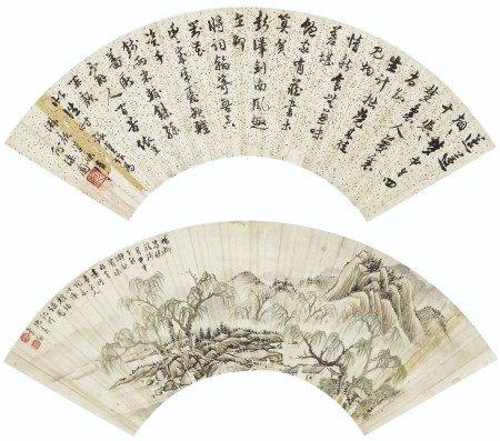 何漆园(1899-1970) 柳岸晓风/书法