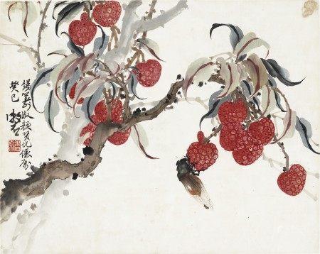 容潄石(1903-1996) 荔枝