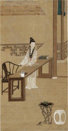 王叔晖(1912-1985) 仕女