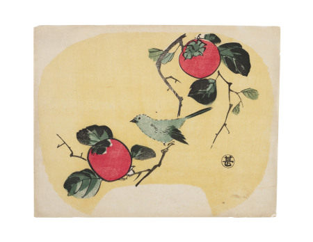 Utagawa Hiroshige (1797–1858) Fan print (uchiwa-e) of Persimmons and a bird