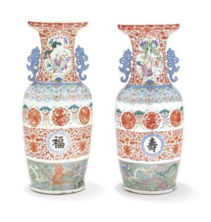 清光绪/宣统 粉彩龙凤纹「福寿双全」大瓶一对 GUANGXU-XUANTONG PERIOD (1875-1911)