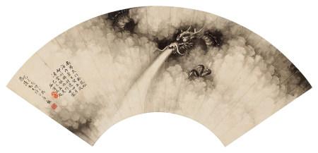 房毅(1889-1979) 墨龍扇面