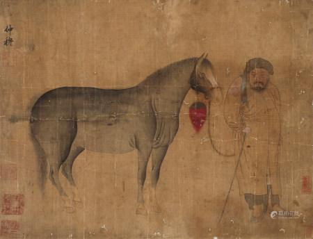 趙雍 人物圖