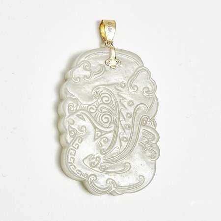 A White Jade 'Phoenix' Plaque