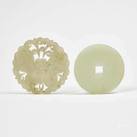 A Carved Jade Butterfly Plaque together with a Jade