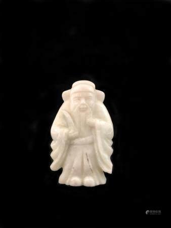 White Jade Wise Figure.