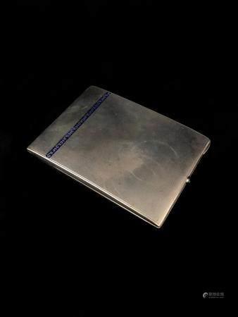 Sterling Silver Cigarrete Case