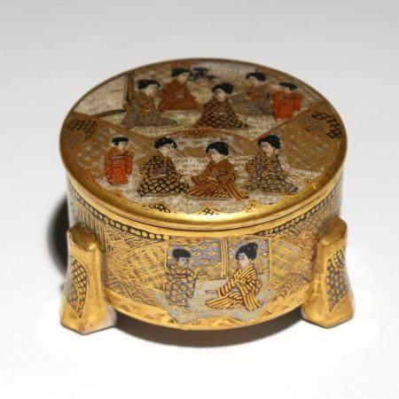 JAPANESE SATSUMA ROUND JAR