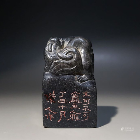 A CHINESE JET STONE BEAST HANDLE SEAL