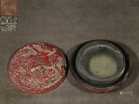 CINNABAR LACQUER CARVED 'PHOENIX' ROUND BOX WITH INK STONE
