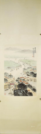 A CHINESE PAINTING, SONG WENZHI MARK