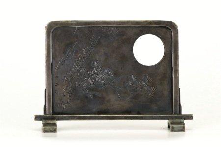 双廉刻純銀赤銅製老松彫硯屏