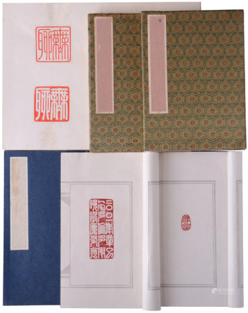李赫原鈐印譜六冊