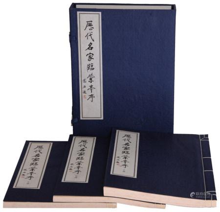 《歷代名家臨蘭亭序》一函三冊 2001年 西泠印社