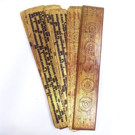 A 19th century Burmese palm leaf prayer book, with gilded and lacquered wood covers, length 55cm