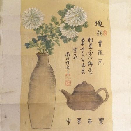 An Oriental scroll painting, and an embroidered scroll