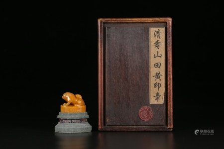CHINESE SOAPSTONE TIANHUANG BEAST SEAL