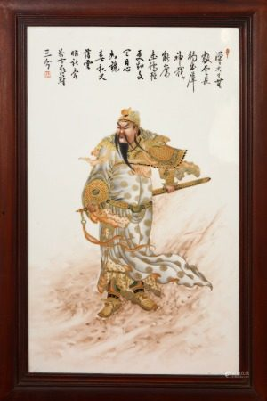 CHINESE PORCELAIN GOLD PAINTED FAMILLE ROSE WARRIOR PLAQUE