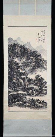 CHINESE SCROLL OF PAINTING OF MOUNTAIN VIEWS