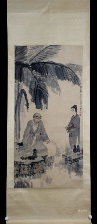 CHINESE SCROLL PAINTING OF  LOHAN UNDER TREE