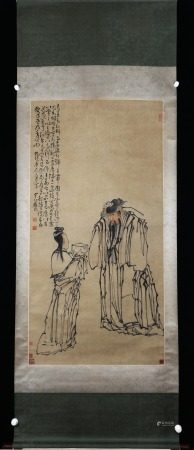 CHINESE SCROLL PAINTING OF FIGURES