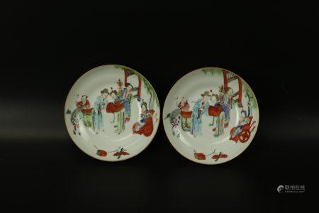 A Pair of Chinese Famille Rose Dish,Xianfeng