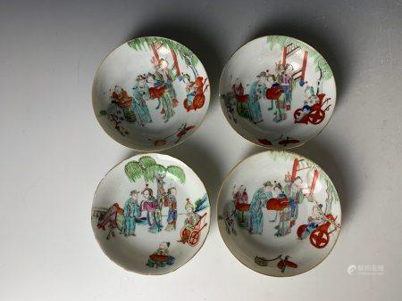 A Group of 4 Famille Rose FIGURAL Saucers with Tongzhi and Xianfeng Mark