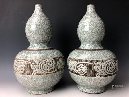 A Pair of High Relief Ge Type Double Gourd Vases