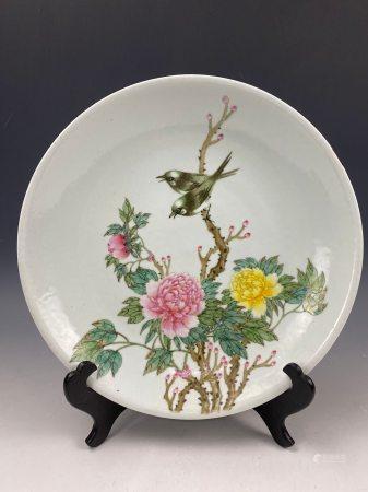 A Bird Floral patterned Famille Rose Platter